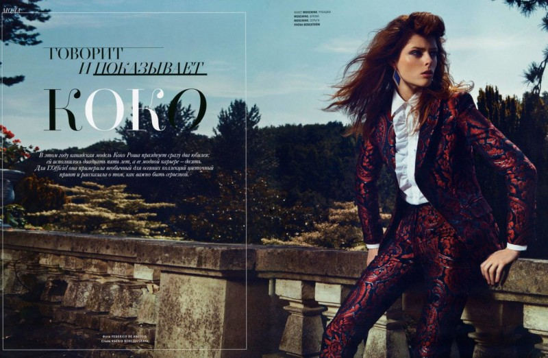 Project Fairytale: Coco Rocha for L'Officiel Russia