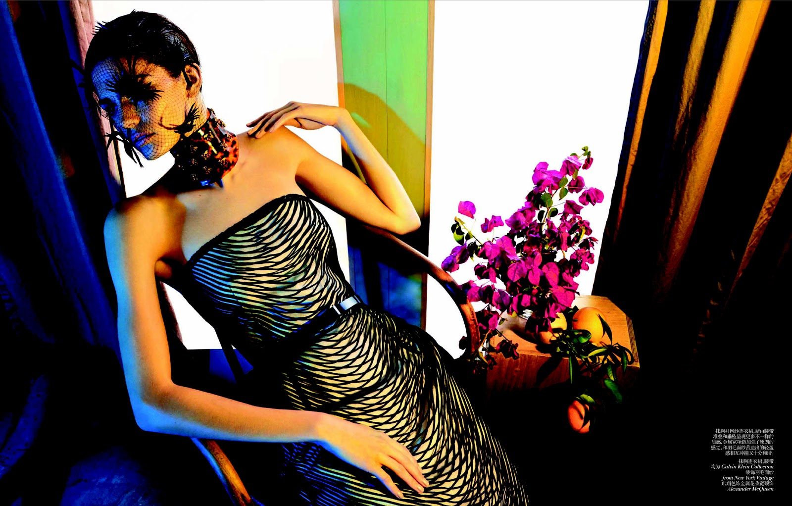 Project Fairytale: Vogue Vhina Editorial | A Veiled Mystery